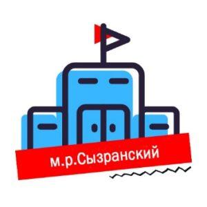 п.Варламово